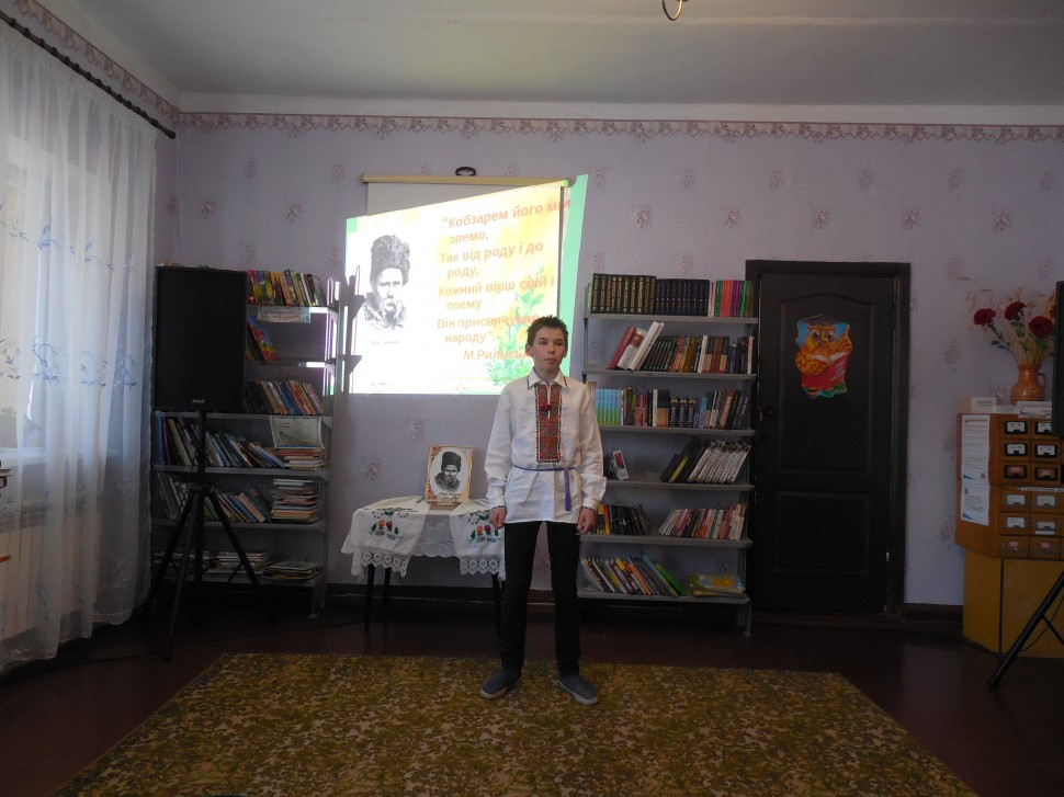 Альбом: Шевченківські дні в школі