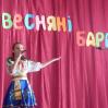 """Альбом: РАЙОННИЙ ФЕСТИВАЛЬ """"ВЕСНЯНІ БАРВИ"""""""