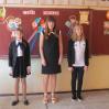 Альбом: Вклонімося низько вчительській долі
