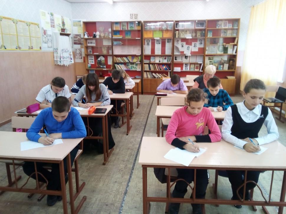 Альбом: 9 листопада 2017 року учні Пристінської ЗОШ І-ІІ ступенів  брали участь у XVII Всеукраїнському радіодиктанті національної єдності