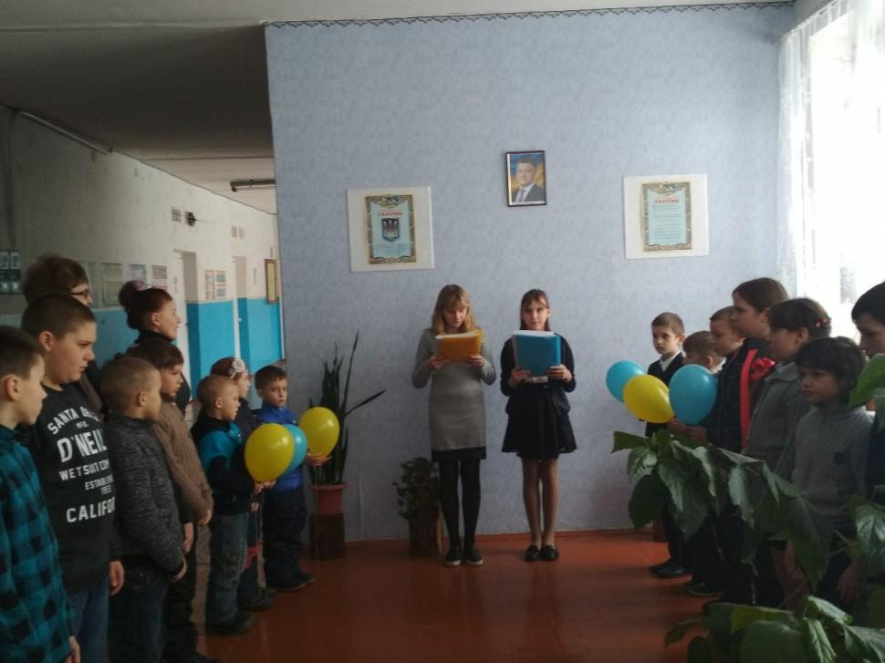 Альбом: 22  січня 2018 року учні Пристінської ЗОШ І-ІІ ступенів відзначили День Соборності України